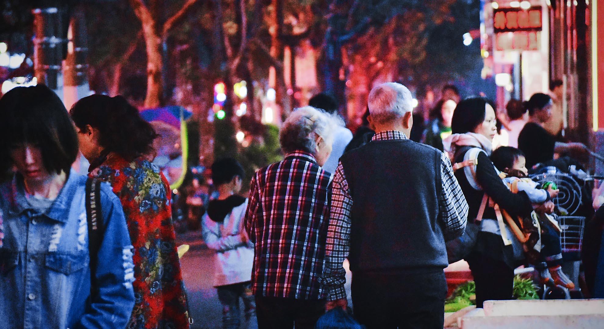 ¿Cómo envejecemos en nuestras ciudades?